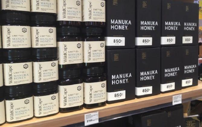 オークランド国際空港で買えるマヌカハニー